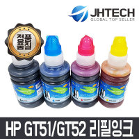 GT51/GT52 무한잉크 /HP GT5810 GT5812 GT5820 GT5822