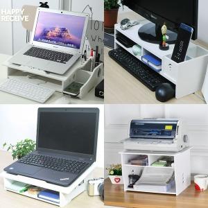 루시 모니터 받침대/노트북 받침/책상정리/오거나이저