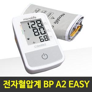 마이크로 라이프 팔뚝형 혈압계 BP A2 EASY