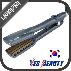 (예스뷰티)나이아가라매직기/고데기/아이롱/YB-2700D