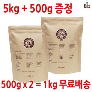 500gx2 당일로스팅 신선한 원두커피 /무배