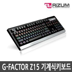 G-FACTOR Z15 광축 완전방수 게이밍/기계식/키보드