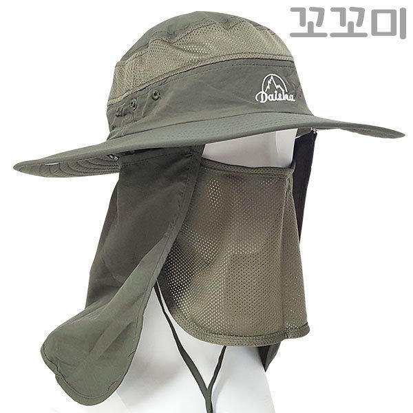 남성 등산모자 벙거지 햇빛가리개모자 자외선차단모자