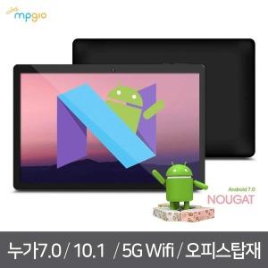 10.1 7.0누가 5G WiFi 오피스 태블릿pc 레전드A(16G)
