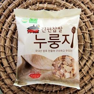 나주 구수한 가마솥 누룽지 300g 500g 1kg국산쌀/현미