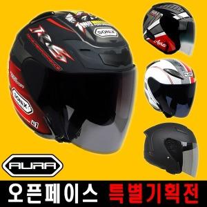 아우라 오토바이헬멧 오토바이용품 바이크용품 헬멧