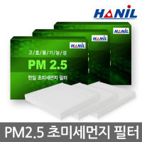 3개 고효율 PM2.5초미세먼지 자동차에어컨필터 YF