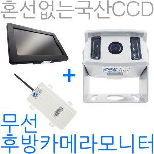 무선후방카메라 RCS-4000R1 모니터 일체형 set
