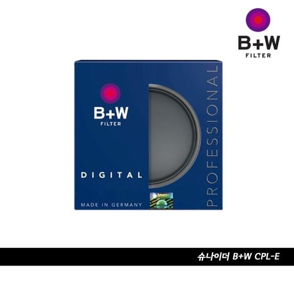 슈나이더 B+W CPL-E 49mm~77mm_(주)찰스