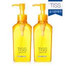 공식판매처 TISS 딥오프 딥클렌징오일230ml 노란티스 2개