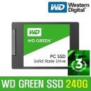 WD GREEN SSD 240G 컴퓨터 노트북 하드 正品 당일발송