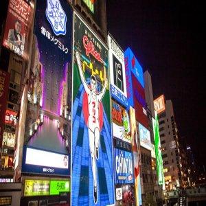 오사카 2박3일 금까기