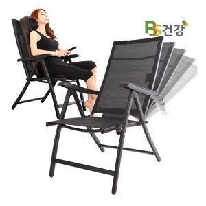 5단접이식의자/다양한각도조절가능/멀티 접이식 안마의자/캠핑의자/다용도의자/캠핑의자/낚시의자