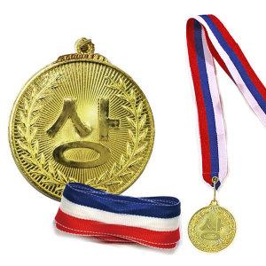 상메달/메달 기념품 우승메달 체육 (금)
