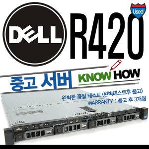 DELL R420 (E5-2420 6C 1.9G / 8GB / 1TB)