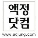LTN156AT19 / 노트북액정 / 삼성 NT300V5A-WT6P