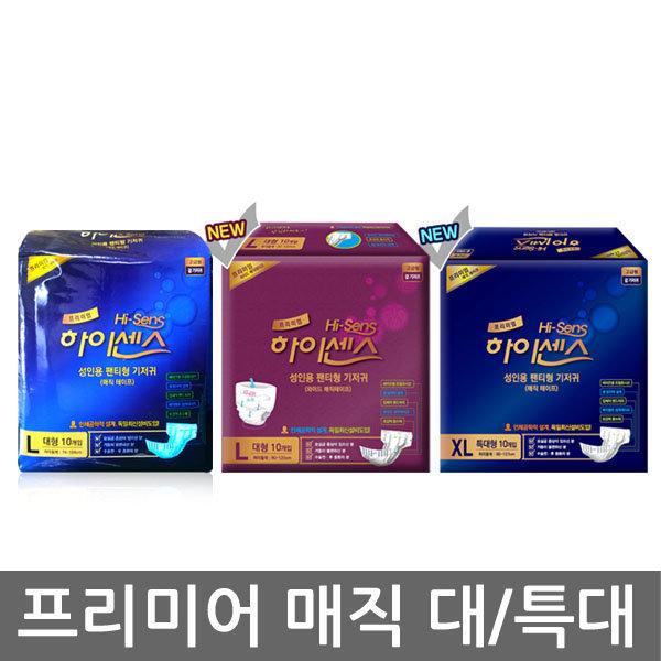 하이센스 매직테이프 대형10매/특대10매/택1
