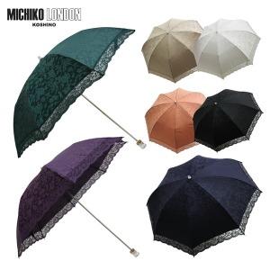 심플레이스 자외선차단 UV 양산/우산/기념품/답례품