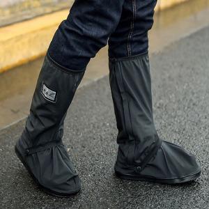 매쉬 신발방수커버 레인장화  보호 덧신 여행용 덮개