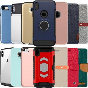 갤럭시S9 S8 S7 S6 노트8 노트5 아이폰X 7 6S 플러스