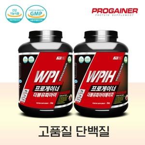 프로게이너 고품질 단백질 WPI / WPIH