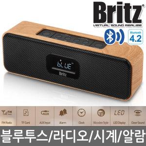 BA-DL2 블루투스 스피커 라디오 탁상용 시계 알람 AUX