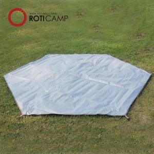빅패밀리 텐트 전용 그라운드시트 6인용 캠핑 용품