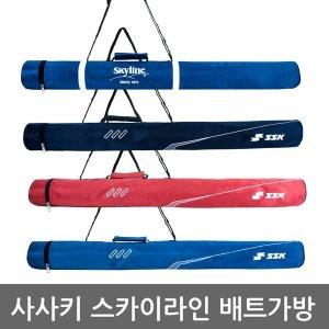 사사키 야구배트가방 1개입 배트케이스 야구가방