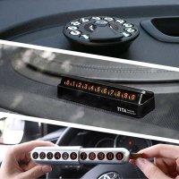 자동차 전화번호 알림판 사생활 보호 번호판 차량용품
