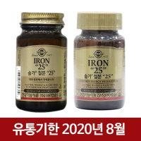 솔가 철분 60캡슐/90캡슐
