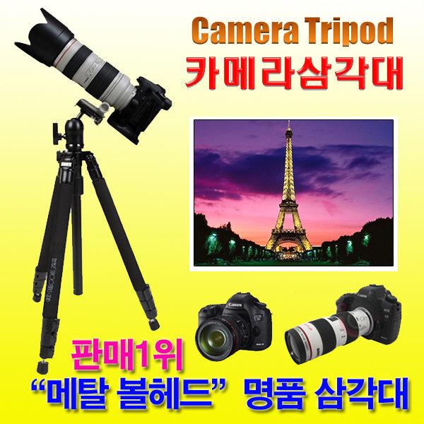 판매1위카메라삼각대SK프로747프로캐논소니삼성휴대폰