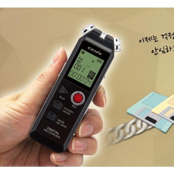 국산 VR-S705(2G) 4G 고성능 PCM녹음 회의 어학 강의