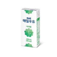 매일유업 매일우유 저지방1% 200ml 48팩