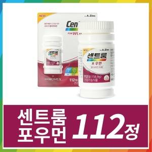 센트룸 포우먼/112정/멀티비타민/종합영양제/국내정품