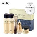 AHC 기초 5종 선물세트 (4종 중 택1)+쇼핑백