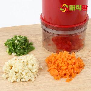 국산 만능 야채다지기/회전 마늘 채칼 국내제조
