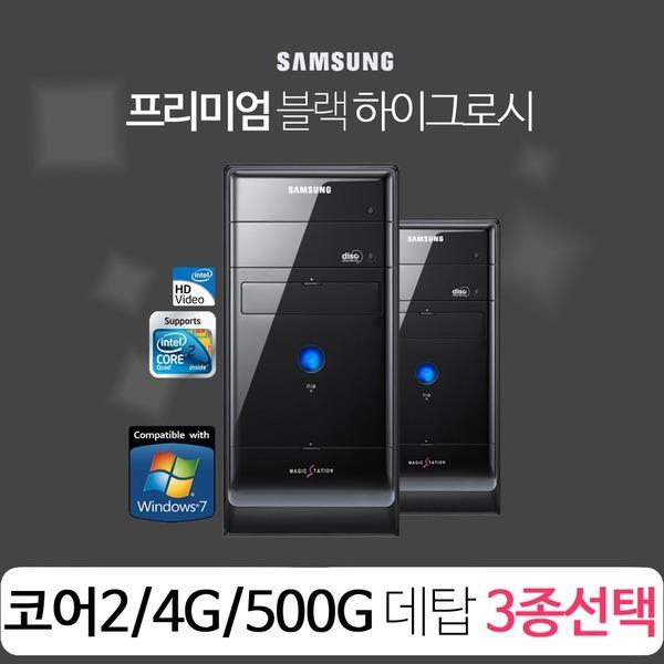 (특가)삼성 A150 쿼드9400/램4G/500G/윈7~듀오 3종