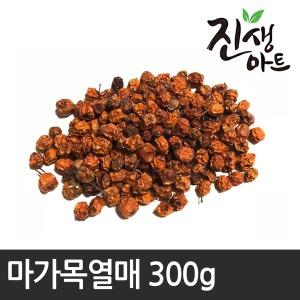국내산 마가목열매 300g