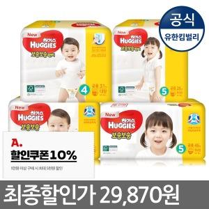 /19년형 보송보송팬티 4~6단계X4팩/밴드형 기저귀