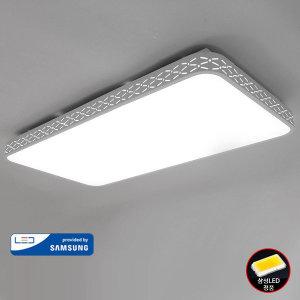 LED거실등 콤비멀티 거실등 삼성칩 구찌화이트 50W