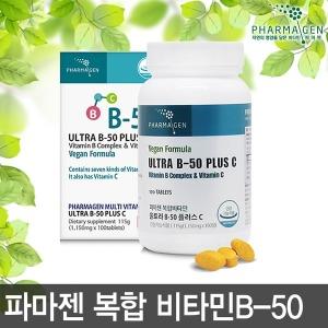파마젠 울트라 비타민B-50 플러스C/비타민C(100일분)