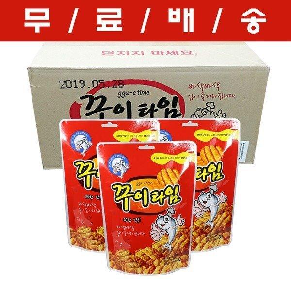 꾸이타임 1상자 30gx30봉/1봉지850원/ 꾸이맨 안주