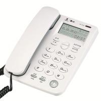 GS-461C 색상 화이트 발신자표시 유선전화기