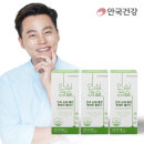 New안심캡슐 안국 눈에좋은 루테인 60캡슐 3통(6개월분 )