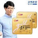 비타민C 골드 플러스 150정2ea + 쇼핑백 2개동봉