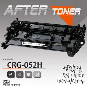 캐논 대용량 재생토너 CRG-052H