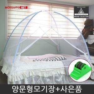 양문형 모기장 원터치모기장 모기장텐트 침대용모기장