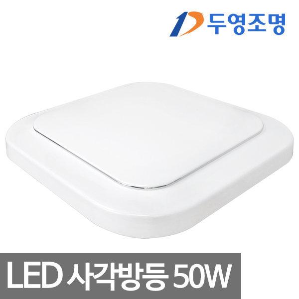 LED아크릴 사각방등 50W LG칩 LED방등