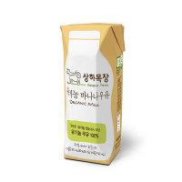 상하목장 유기농 바나나우유 125ml x 72팩