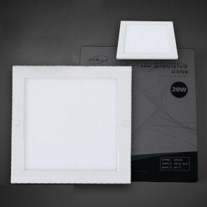LED직부등 조명 엣지사각 20w 67다운라이트대체가능